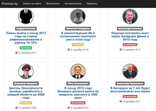 Программист создал сайт мониторинга обещаний чиновников, а ему предложили уволиться программист, сайт, Чиновники, длиннопост, политика