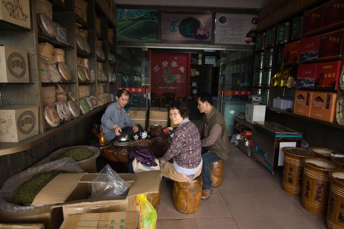 фото чайных магазинов в китае заслужено пользуется славой