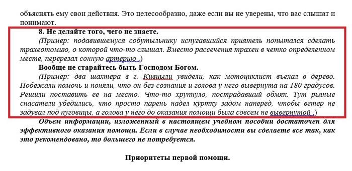 https://cs9.pikabu.ru/post_img/2018/01/22/6/1516608071121370201.jpg