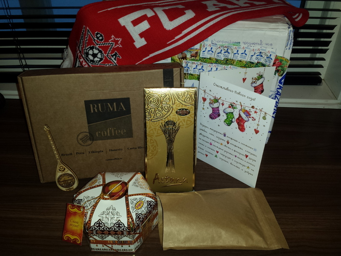 Вот и мой подарок из Казахстана приехал! Новый Год, Подарок, Тайный Санта, Обмен подарками, Длиннопост