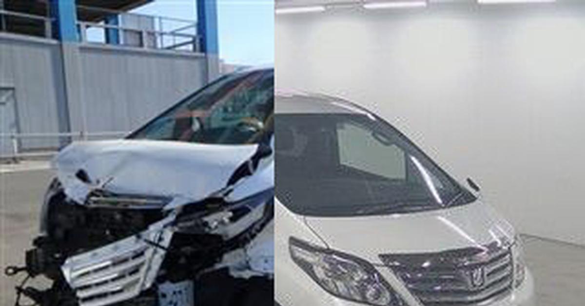 пробить авто из японии по номеру кузова бесплатно мгновенно как перекинуть деньги с номера на номер мтс с помощью смс
