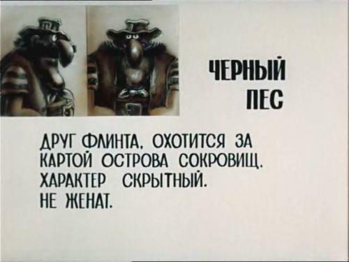 https://cs9.pikabu.ru/post_img/2018/01/23/4/1516686880115891277.jpg