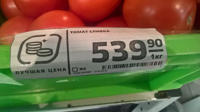 Налетай-подешевело!!! Цены, Супермаркет