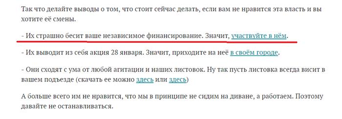 https://cs9.pikabu.ru/post_img/2018/01/23/7/1516706581115584863.png
