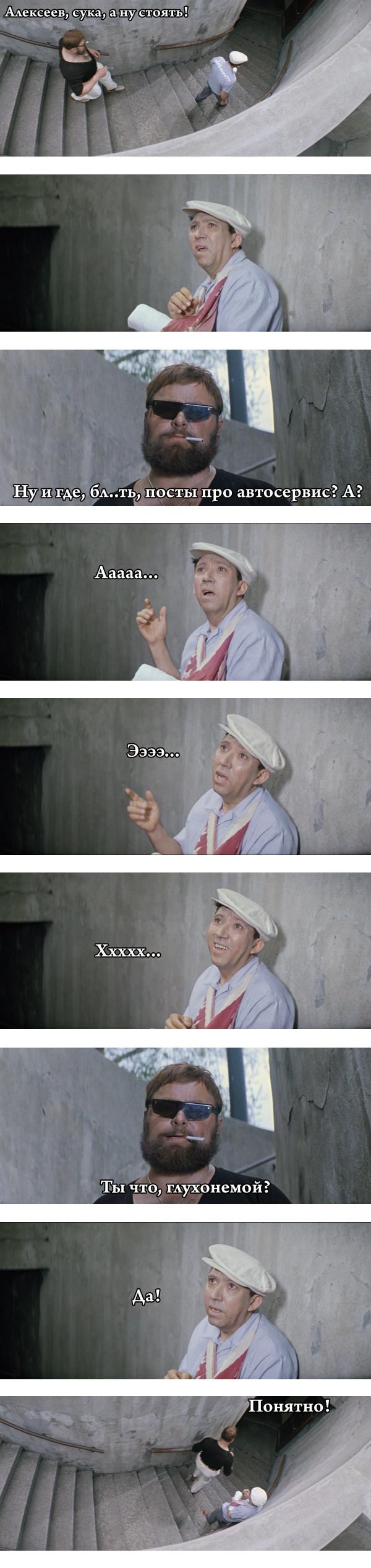 Ещё немного безумия ) Мемы, Прикол, Фильмы, Бриллиантовая рука, Длиннопост