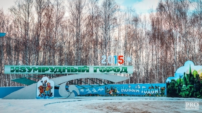 Делаем ставки на следующий год Зеленодольск, Креатив, Дизайнеры от бога, Татрстан, Длиннопост, Трафик
