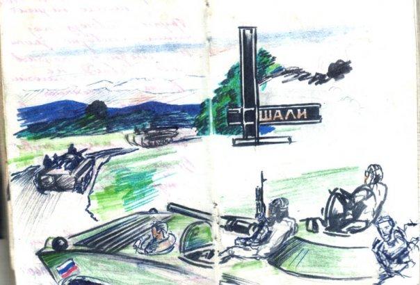 ЧЕЧЕНСКИЕ ОТРЫВКИ (Часть 11, заключительная) Война, Чечня, Длиннопост, Воспоминания, Истории