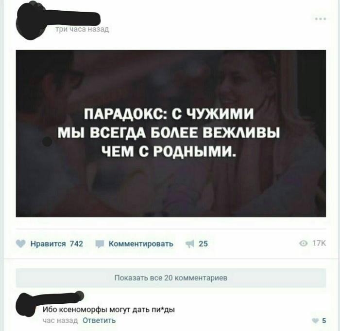 Сто на руси означает мат пиздеть