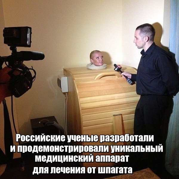 Новости науки.