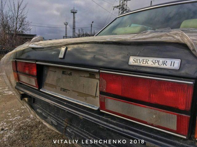 Брошенный Rolls-Royce харьковского авторитета ржавеет в гаражном кооперативе Rolls-Royce, Харьков, Длиннопост