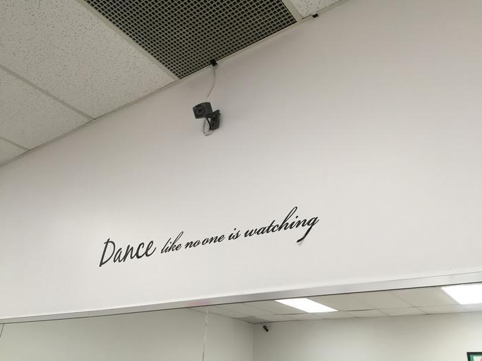 Танцуй так, будто никто не смотрит