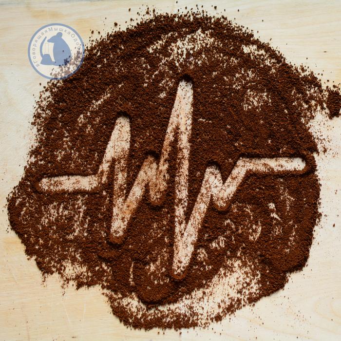 Гены и кофе Кофе, Генетика, Днк, Инфаркт, Длиннопост