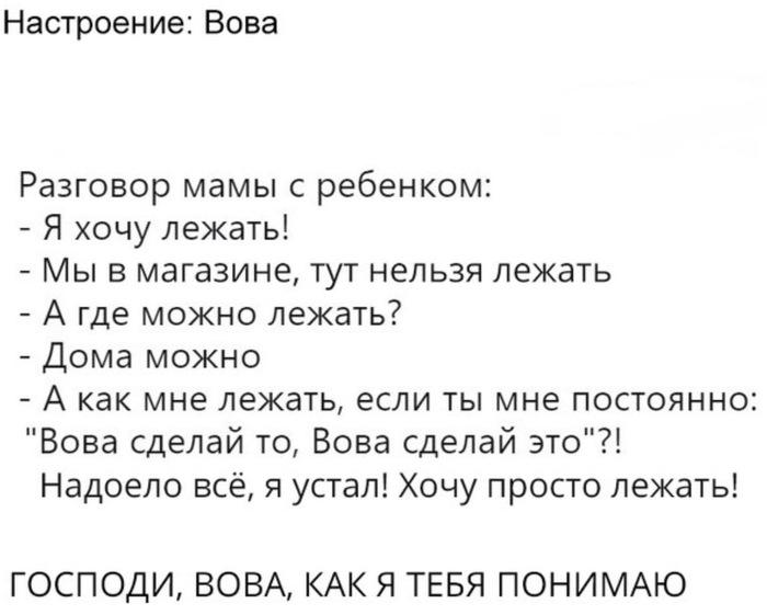 https://cs9.pikabu.ru/post_img/2018/01/28/7/1517134768128119663.jpg
