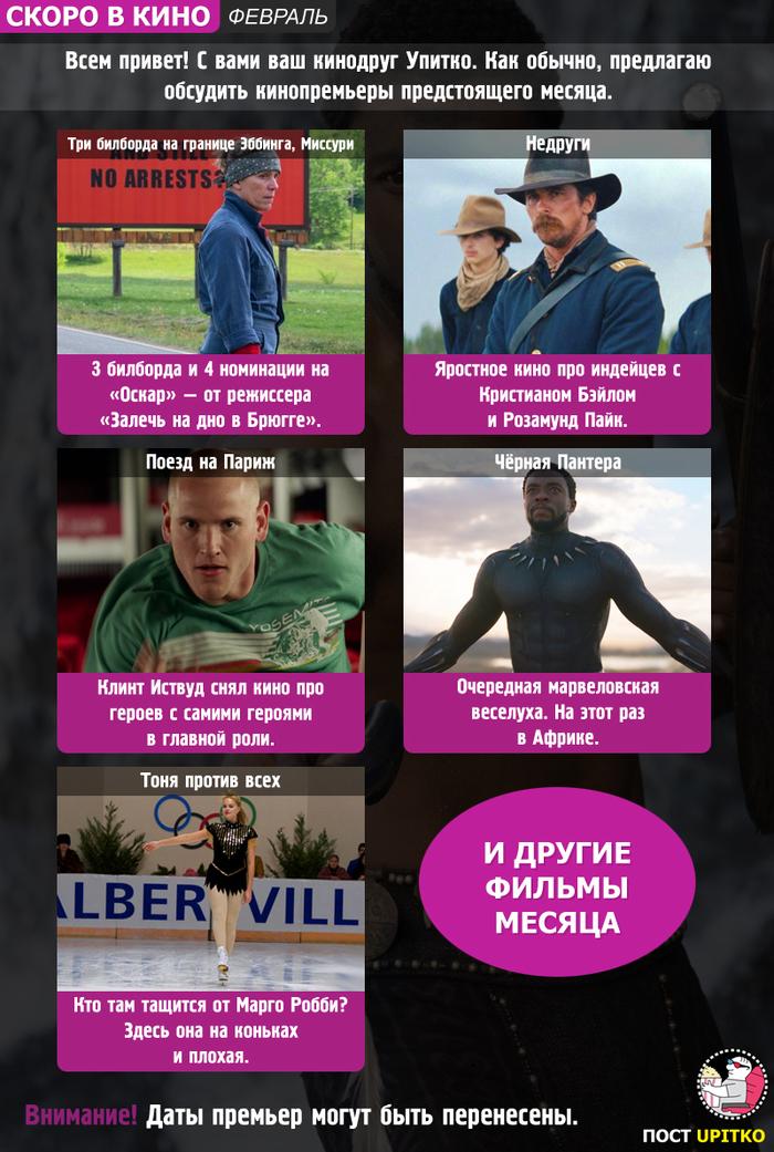 Откровенная Сцена С Астрид Берже-Фрисби – Джульетта (2013)