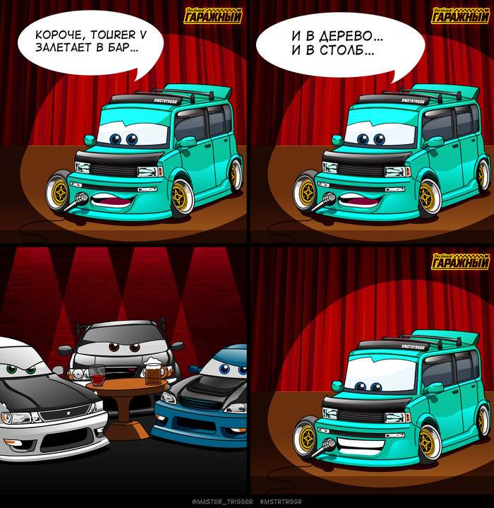 Toyota Bb стендапер Toyota, Stance, Авто, Колхоз тюнинг, Stand-Up, Комиксы, Арт