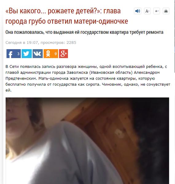Рождаемость в России упала до минимума за десять лет !!! В чем причина ??? Бюрократия, Первыйребенок, Сироты, Квартира, Хамство, Демография