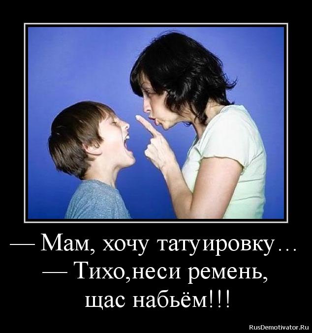 foto-zhena-prosit-muzha-viporot-ee-remnem-silvii