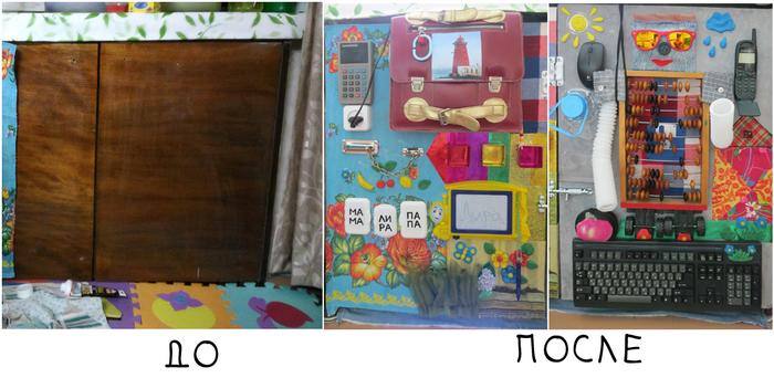 Diy бизиборд из винтажных вещей или развивашка для дитя с использованием дендрофекального метода конструирования. Бизиборд, Развивающее, Своими руками, Из говна и палок, Первый пост, Длиннопост