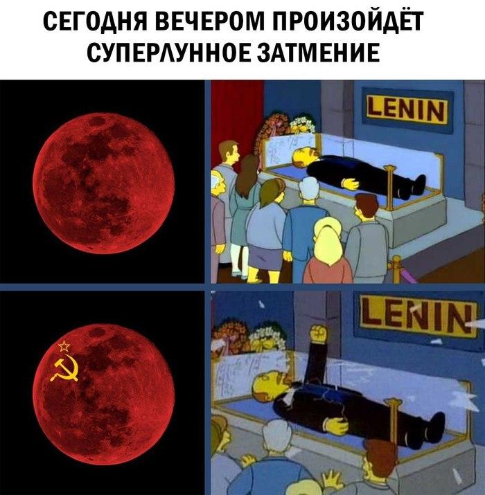 Луна над Россией.