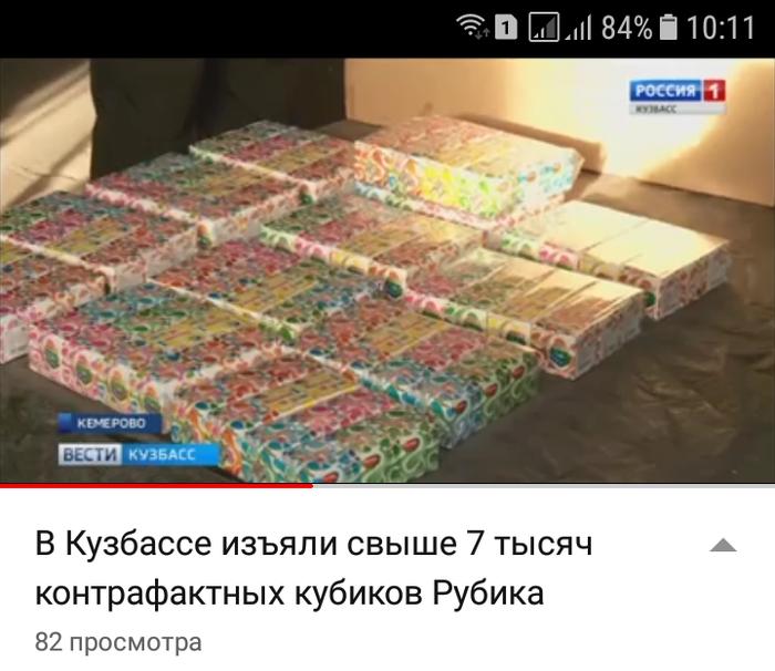Когда зло было уже на пороге, но органы сработали чётко Преступление и наказание, Российское телевидение