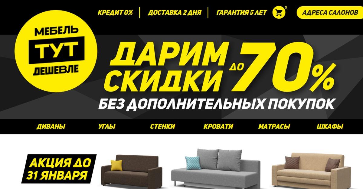 мебель тут дешевле и к сожалению сразу понимаешь почему