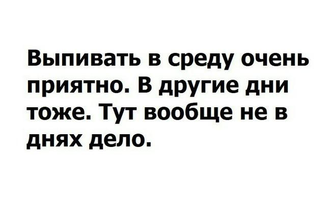 https://cs9.pikabu.ru/post_img/2018/01/31/8/1517406523146732210.jpg