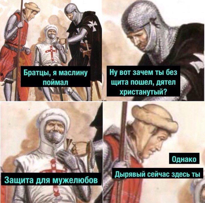 Бандитское средневековье Страдающее средневековье, Картинка с текстом, Деградач