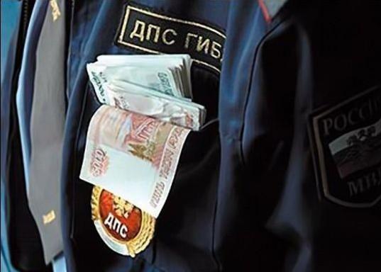 Как сбагрить фальшивку, или про жадность нашего ГИБДД. Гибдд, Взятка, Штраф, Жадность, Фальшивка, Деньги