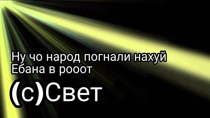 Фотонный парус. Космос, Двигатель, Будущее, Космонавтика