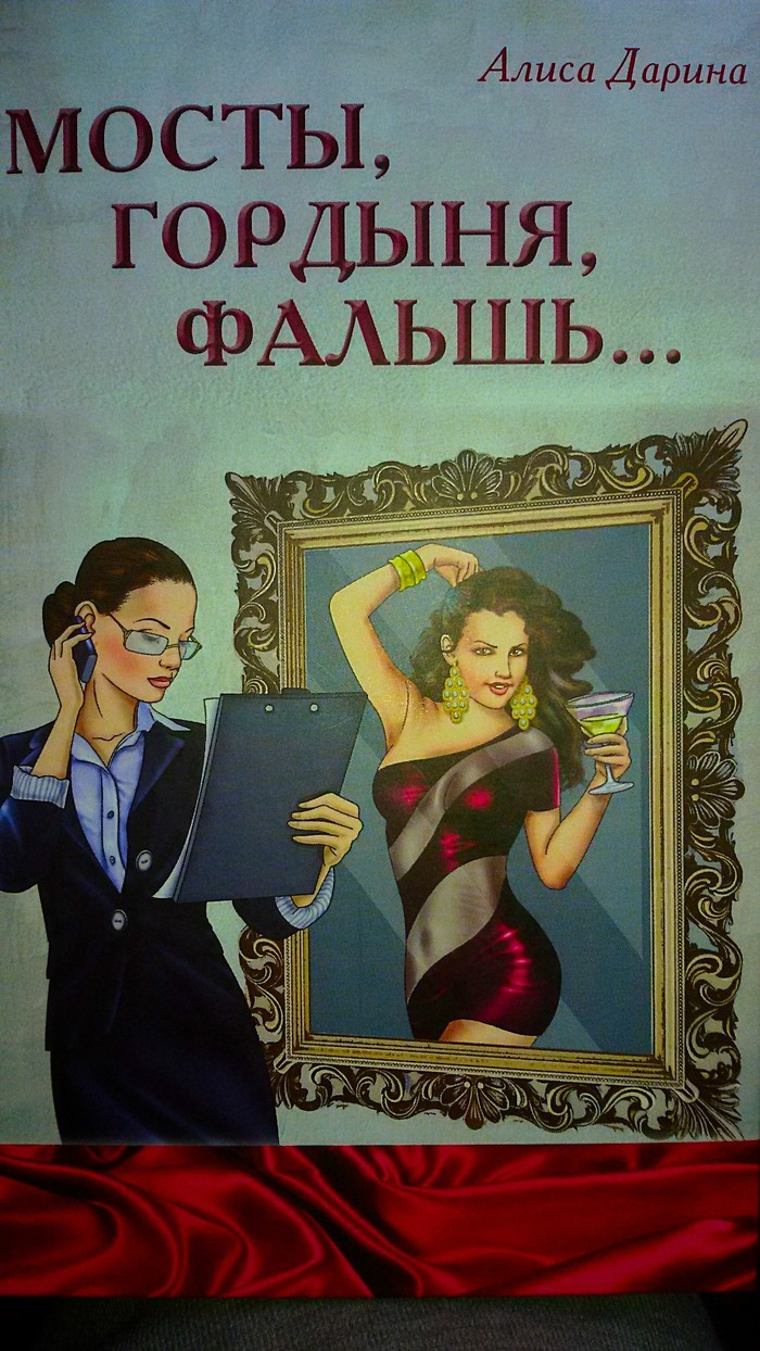 erotika-sinyaya-delta-eroticheskaya-vecherinka-v-klube