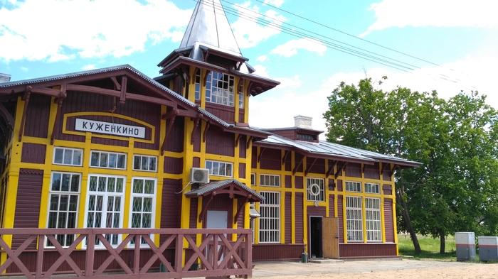 Старинная станция на заповедной железной дороге. Железная Дорога, Жд, Жд вокзал, Первый пост, Видео, Длиннопост