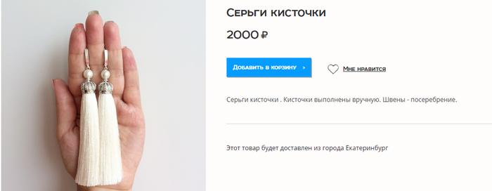 Оригинальные дизайнерские вещи и али экспресс Aliexpress, Обман, Дизайнеры от бога, Екатеринбург, Длиннопост