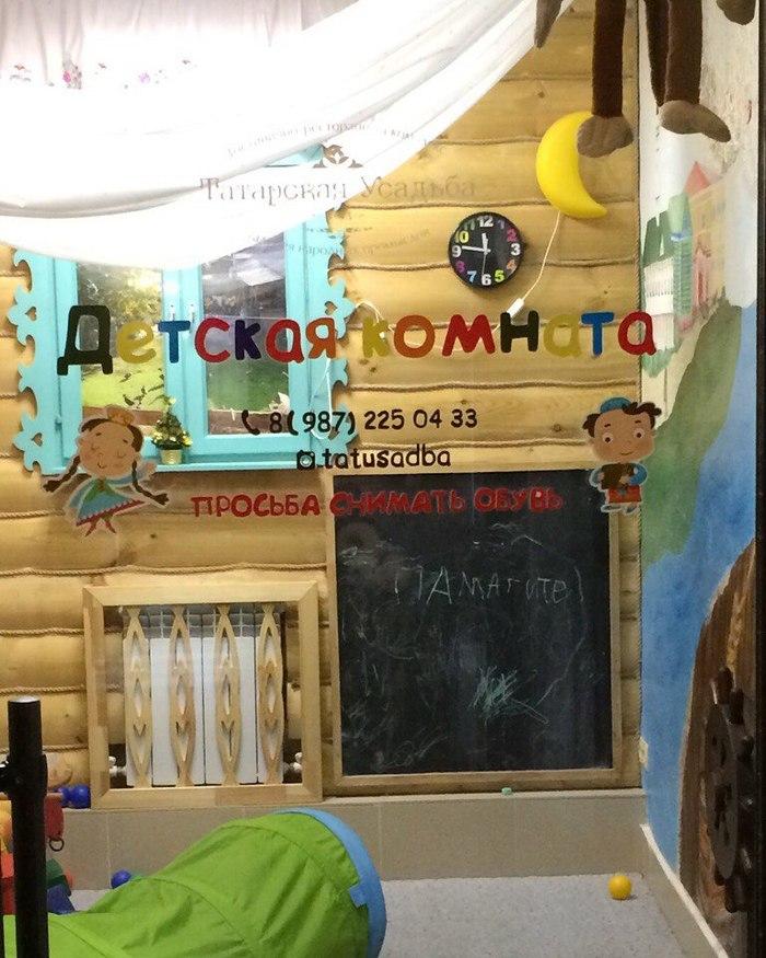 ПАМАГИТЕ Дети, Фотография, Казань, Юмор, Помощь, Хоррор, Длиннопост