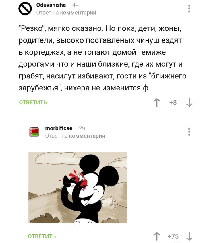 В россии растет неграмотность