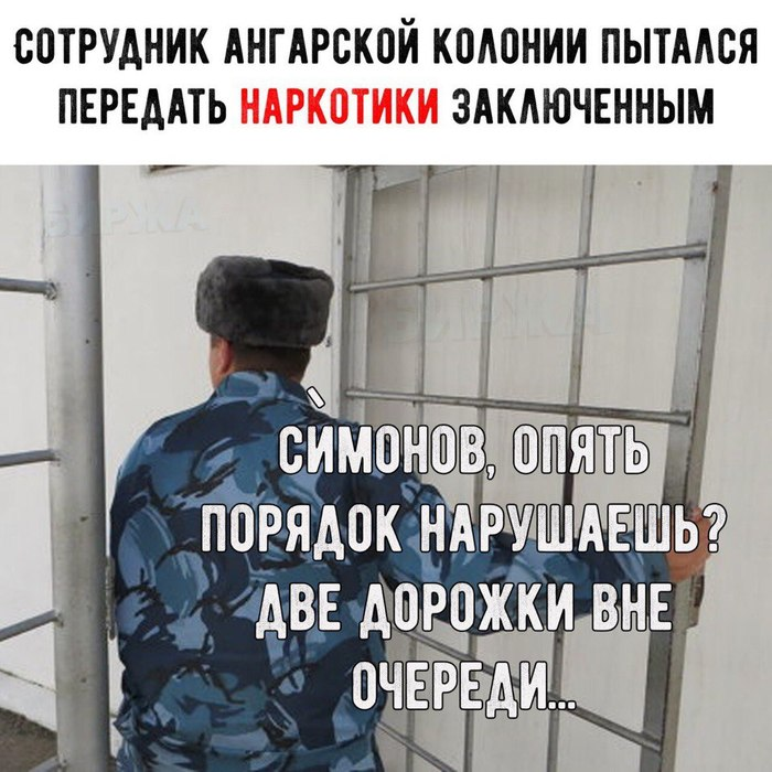 У каждого своя дорога :D Ангарск, Иркутская область, Наркотики