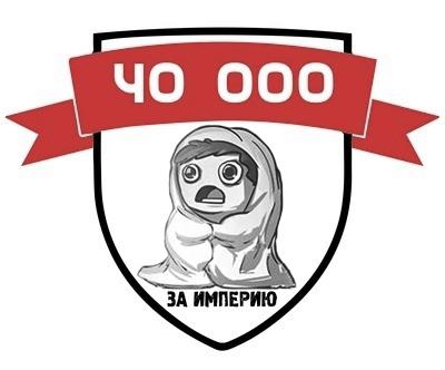 Двадцать третье тысячелетие Лига 40000-го года, Лига 40к, Пододеяльник