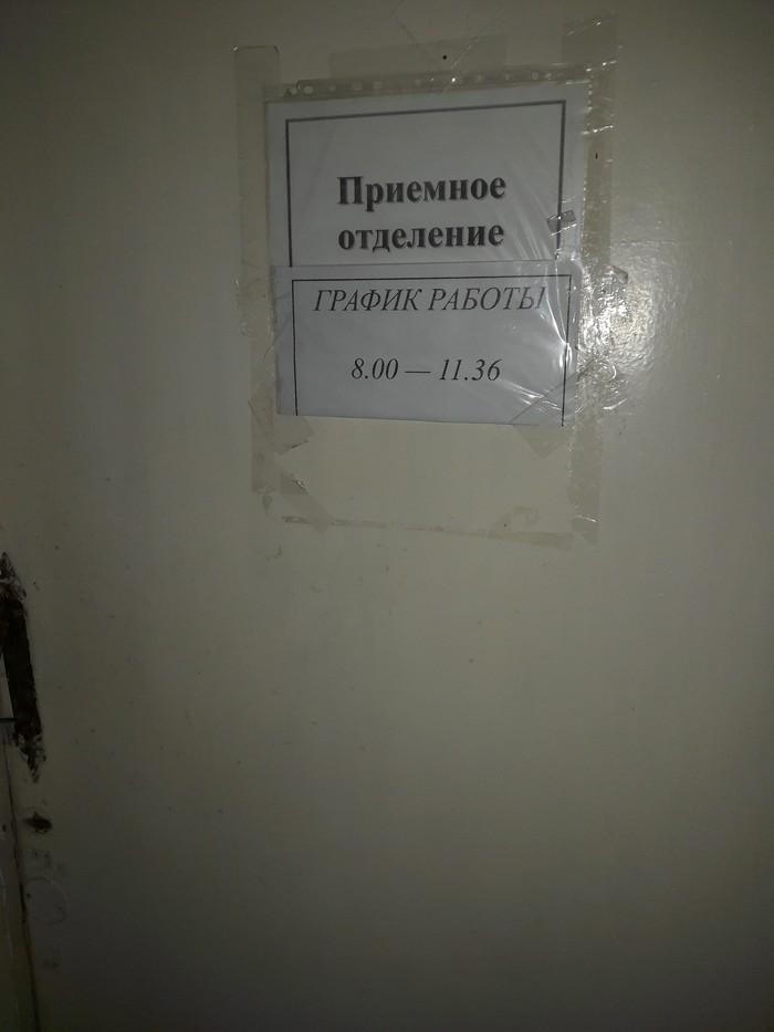 Крым, ты такой Крым! Крым, Фотография, Несуразица, Бывает, Длиннопост