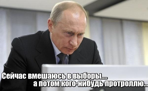 Alarm!!! Russian propaganda. Великобритания, Россия, Политика, Тролль, Интернет, Пропаганда
