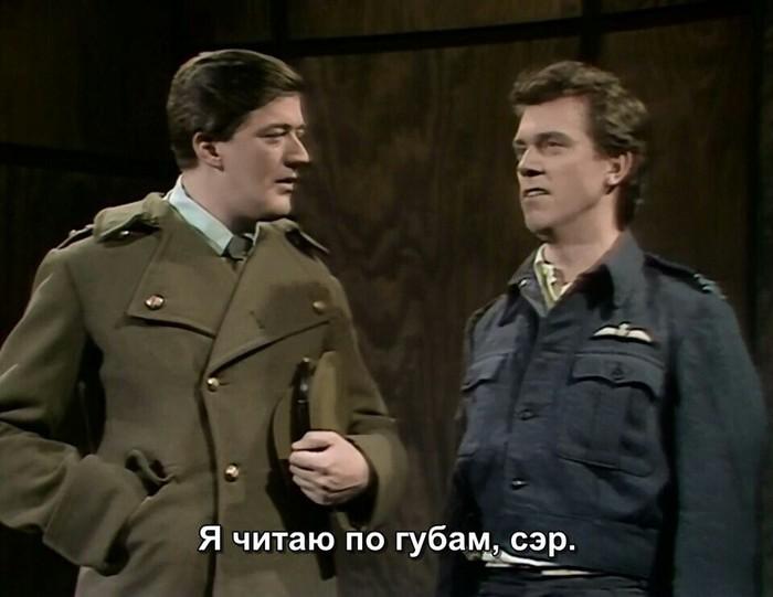 Идеальный солдат Юмор, Хью Лори, Стивен Фрай, Длиннопост