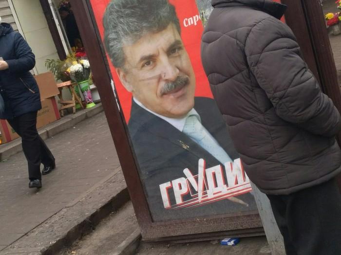 Пссс... Парень! Не хочешь проголосовать за... Выборы, Кандидаты, Фотография, Креативная реклама