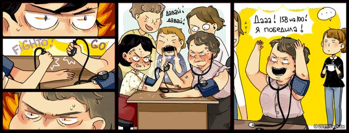 Старушечья борьба