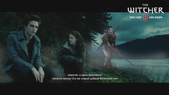 Конец вампирской саги Ведьмак 3, Сумерки, Геральт из Ривии, Белла, Кристен Стюарт, Вампиры, Photoshop