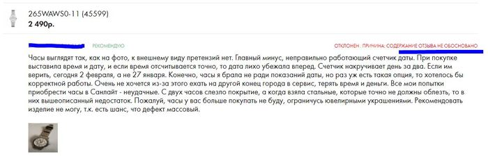Отрицательные отзывы 4drone ru посадочные шасси желтые для бпла phantom