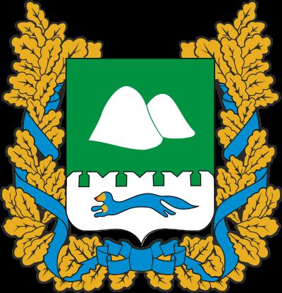 10 рублей 2018 Курганская область 10 рублей, Курганская область, Неполный герб