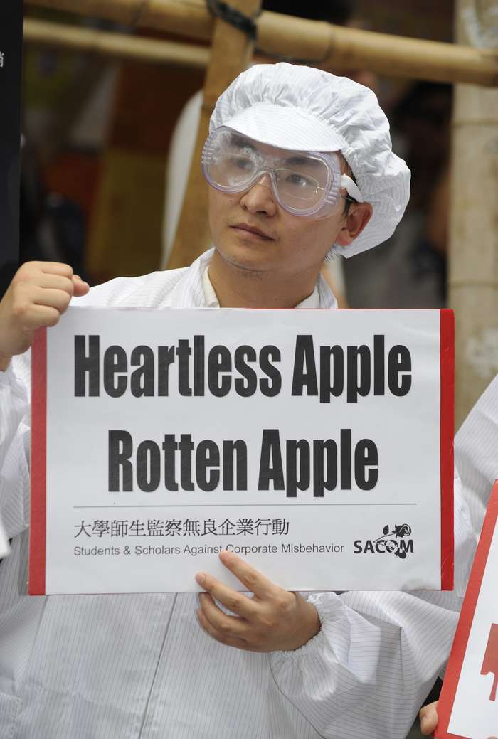 Вот как живут и умирают китайцы, которые собирают для вас ваши айфоны. Китай, рабочее, китайский перевод, производство, Мобильные телефоны, длиннопост