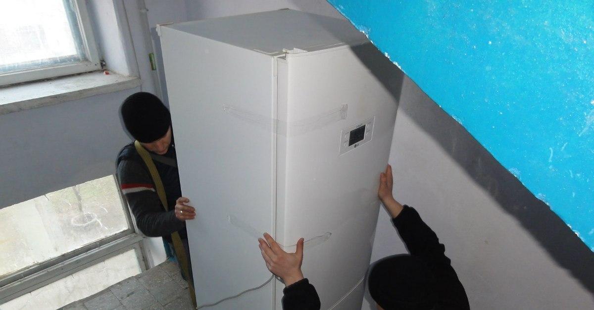 перевозка холодильника смешные картинки этого момента