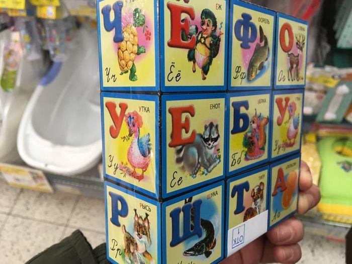 Кубики: скрытая угроза Дети, Детские игрушки