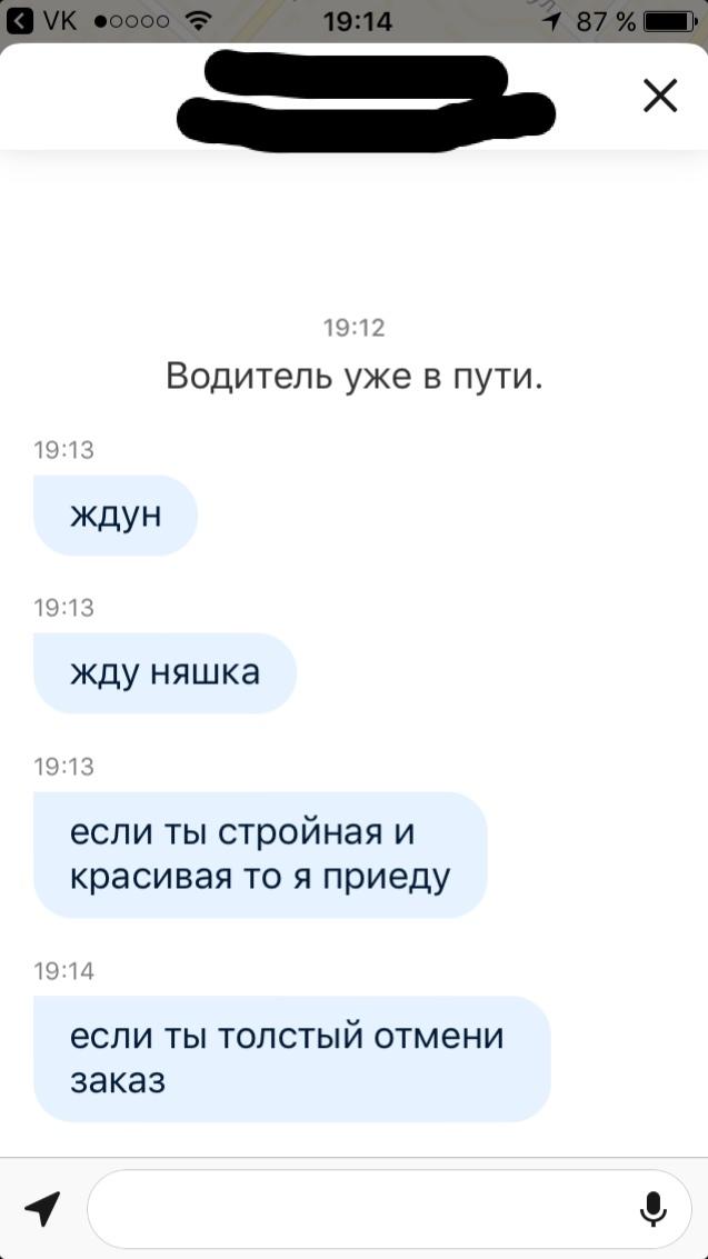Замечательное оренбургское такси)) Такси, Случай из жизни, длиннопост