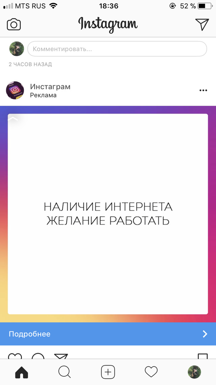 Подскажите узбекские порносайты