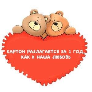 С днем святого Валентина День святого валентина, Валентинка, Странные валентинки, Длиннопост